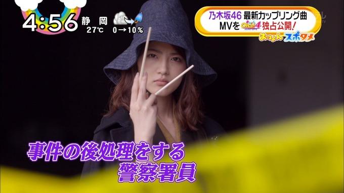 おは4 若様軍団MV 公開 (12)