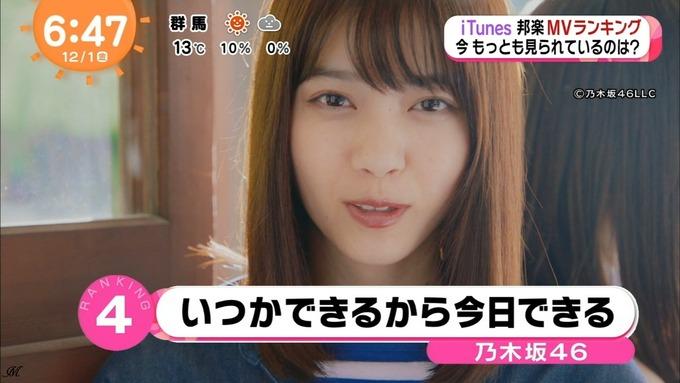 1 めざましテレビ MVランキング (2)