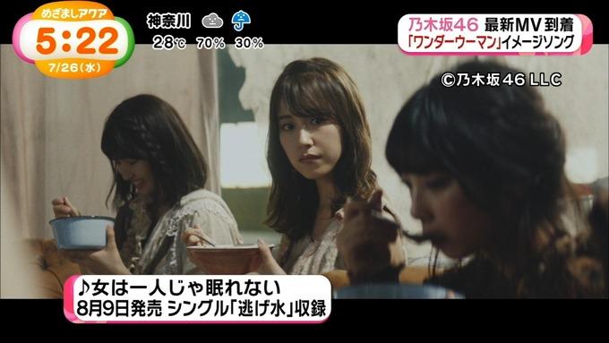 めざましアクア 女は一人じゃ眠れない MV (3)