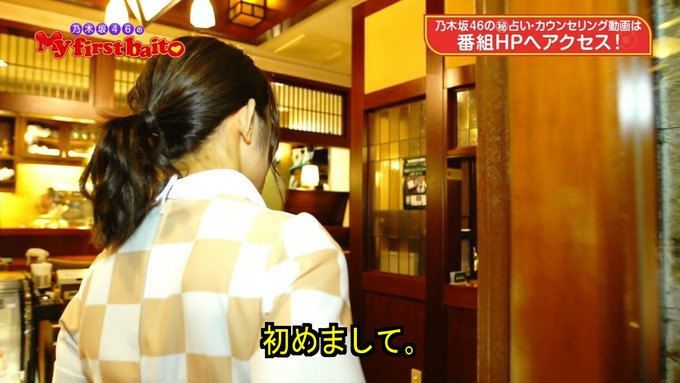 My first baito 桜井玲香① (11)