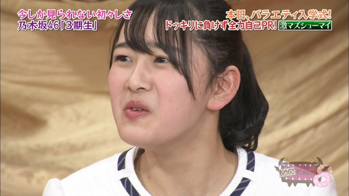 NOGIBINGO8!向井葉月 自己PR (198)