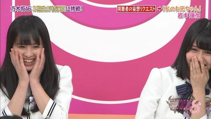 NOGIBINGO8 妄想リクエスト 岩本蓮加 (34)