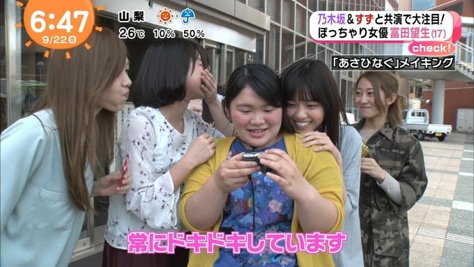 めざましテレビ あさひなぐ 西野七瀬 (6)