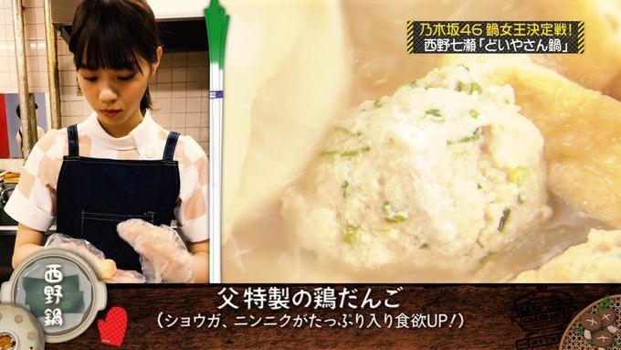 乃木坂工事中 鍋女王決定戦③ (30)
