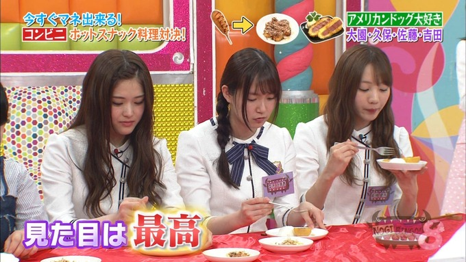 NOGIBINGO8 ホットスナック選手権 史緒里 綾乃 桃子 楓 (77)