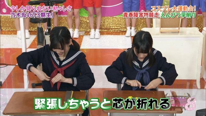 NOGIBINGO8 コスプレ大運動会 山下美月VS与田祐希 (108)