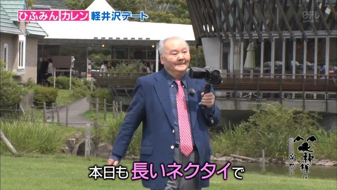 25 笑神様は突然に 伊藤かりん (13)