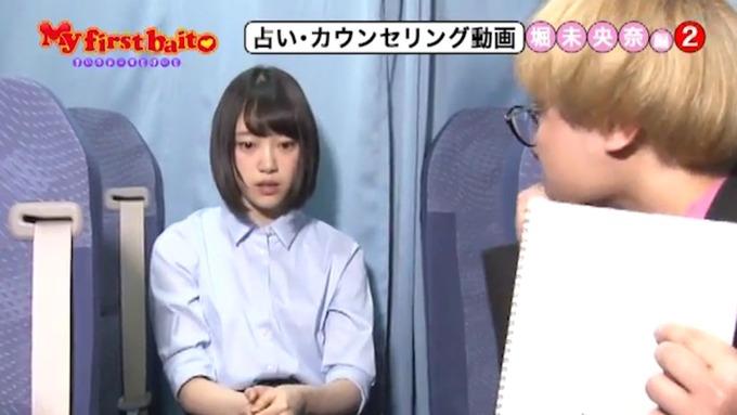 My first baito 堀未央奈 カウンセリン動画2 (7)
