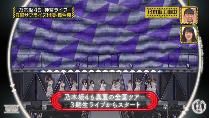 乃木坂工事中 日村密着⑦ (2)