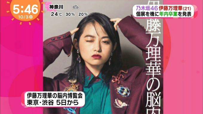 めざましテレビ 伊藤万理華 卒業 (3)