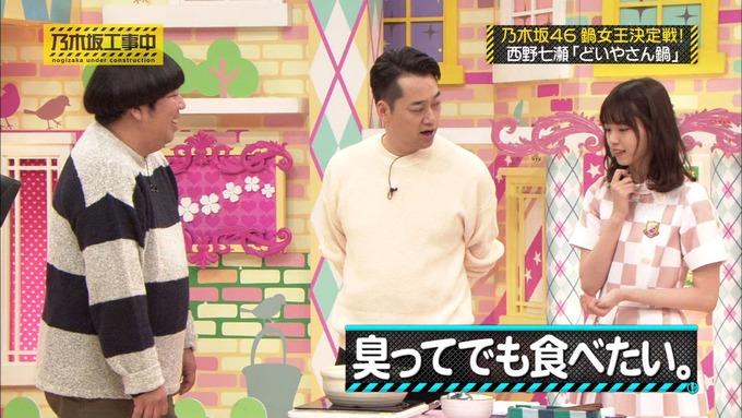 乃木坂工事中 鍋女王決定戦③ (33)