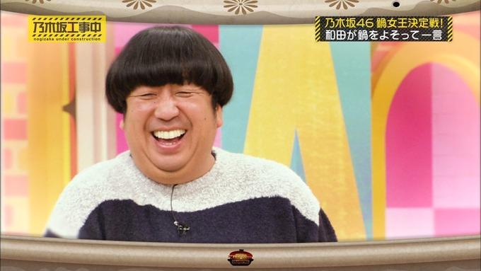 乃木坂工事中 鍋女王決定戦2⑥ (10)