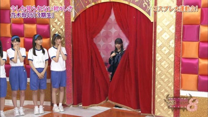 NOGIBINGO8 コスプレ大運動会 山下美月VS与田祐希 (16)