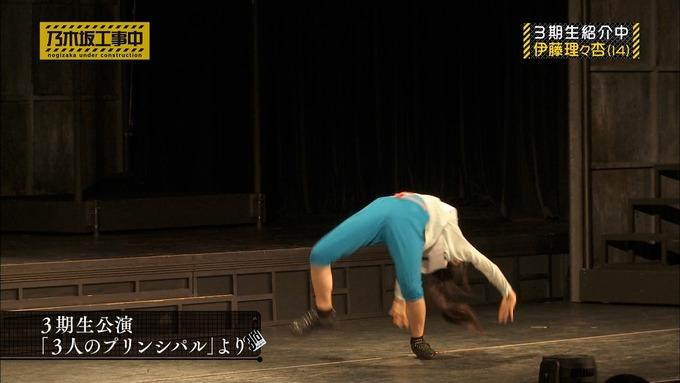 乃木坂工事中 3期生紹介中 (61)