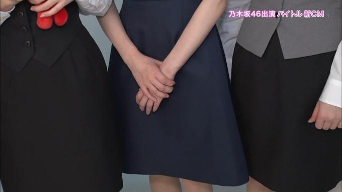 CM INDEX 乃木坂46 バイトル (16)