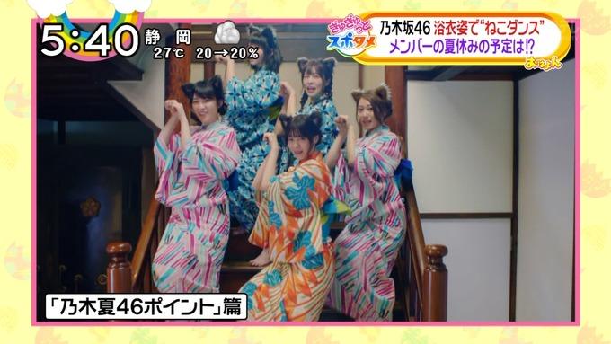 おはよん 新CMじゃらん 乃木坂46 (9)