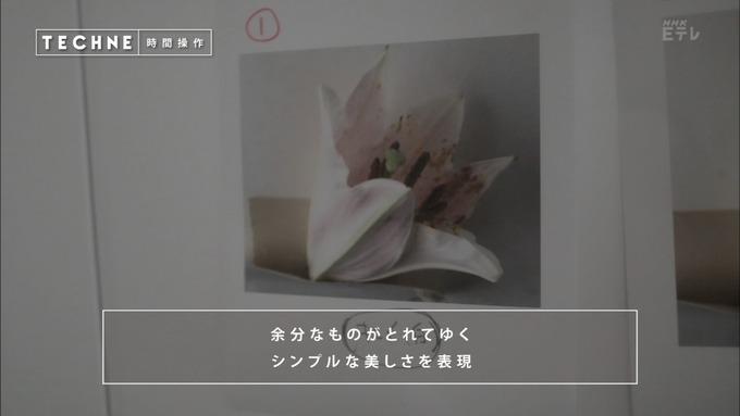 テクネ 映像教室 伊藤万理華 (3)