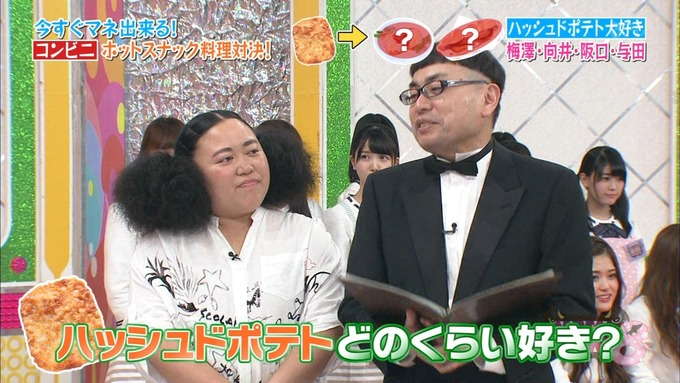 NOGIBINGO8 ホットスナック選手権 祐希 葉月 珠美 美波 (3)