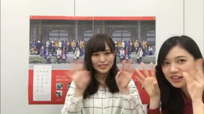 11 伊藤かりん 佐々木琴子 寺田蘭世SR (3)