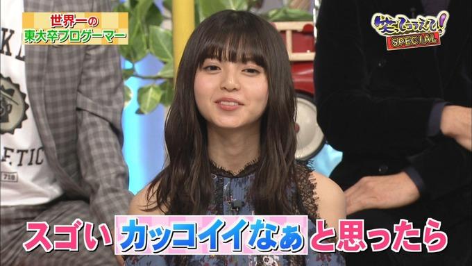 23 笑ってこらえて 齋藤飛鳥 (90)