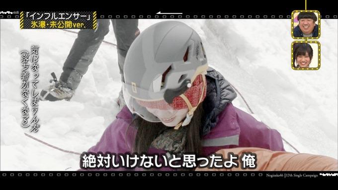 乃木坂工事中 17枚目ヒット祈願 インフルエンサー氷瀑 (29)