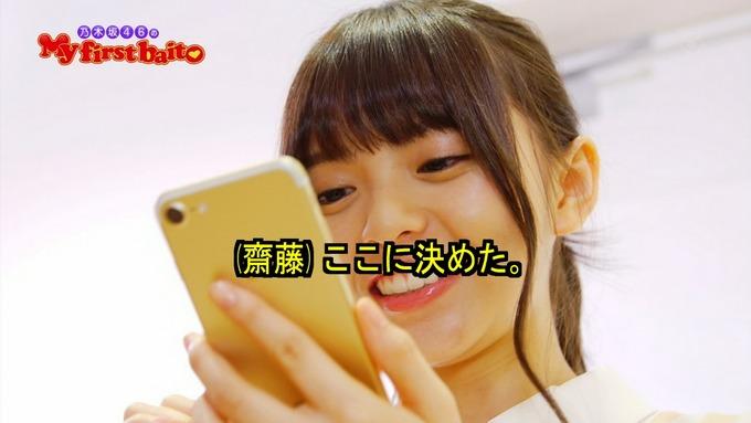My first baito 齋藤飛鳥① (6)
