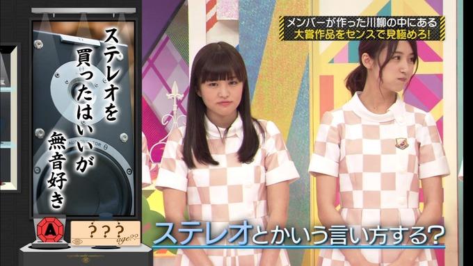 乃木坂工事中 センス見極めバトル③ (31)