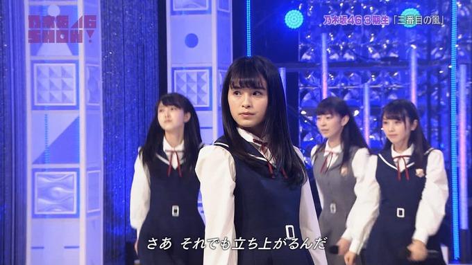 乃木坂46SHOW 新しい風 (79)