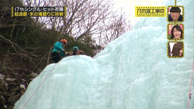 乃木坂工事中 17枚目ヒット祈願 寺田蘭世 (36)