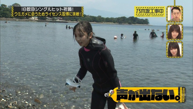 乃木坂工事中 18thヒット祈願③ (22)