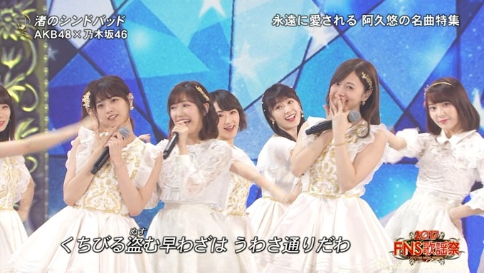 6 FNS歌謡祭④ (35)