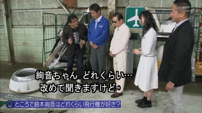 23 タモリ倶楽部 鈴木絢音① (33)