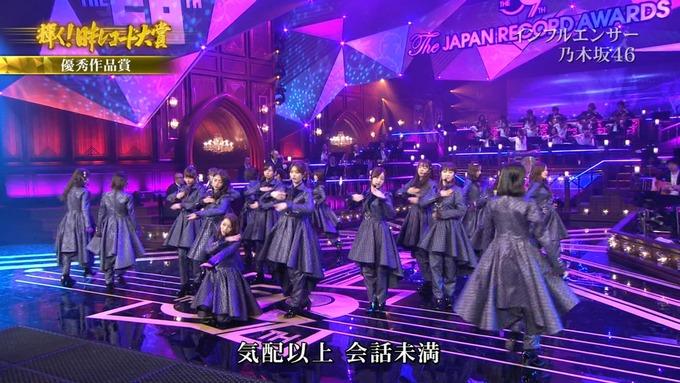 30 日本レコード大賞 乃木坂46 (74)