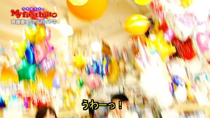 My first baito 斉藤優里③ (18)