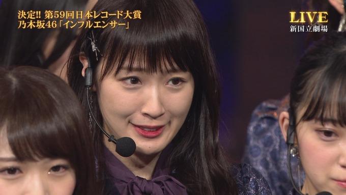 30 日本レコード大賞 受賞 乃木坂46 (49)