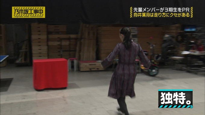 乃木坂工事中 齋藤飛鳥が向井葉月を紹介 (483)
