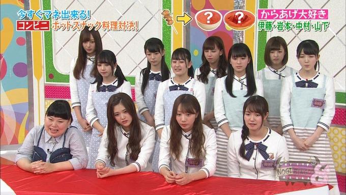 NOGIBINGO8 ホットスナック選手権 理々杏 蓮加 美月 麗乃 (40)