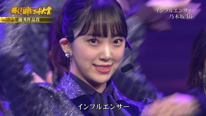 30 日本レコード大賞 乃木坂46 (38)