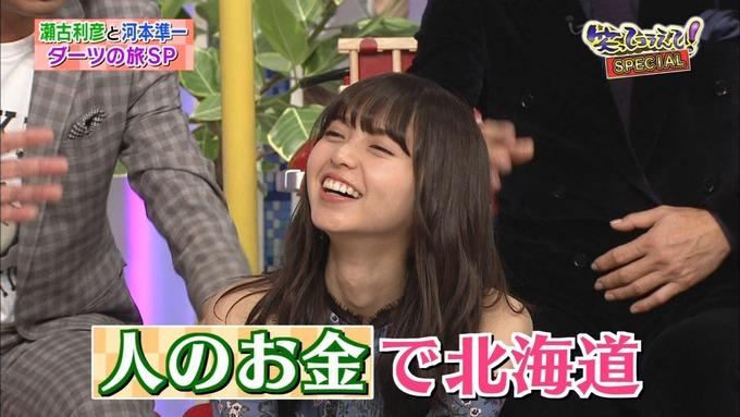 23 笑ってこらえて 齋藤飛鳥 (169)