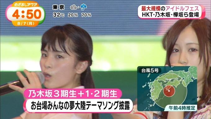 めざましアクア アイドルフェス 乃木坂46 (13)