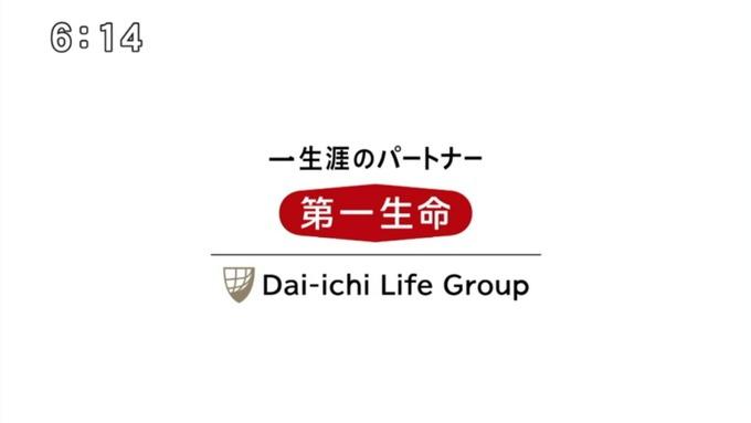 伊藤かりん 第一生命CM (25)