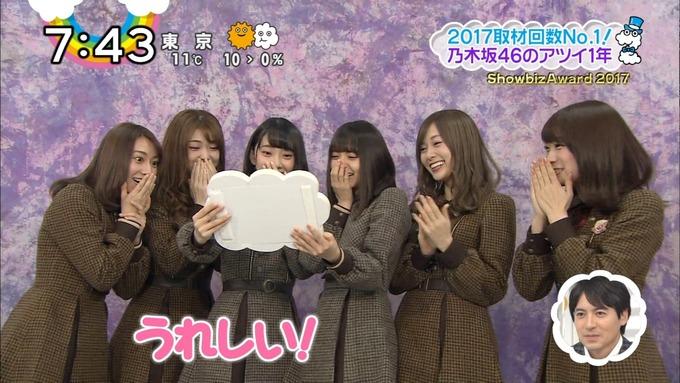ShowbizAward 2017 乃木坂46 (35)