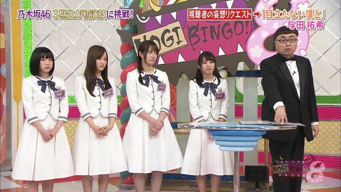 NOGIBINGO8 妄想リクエスト 与田祐希 (80)