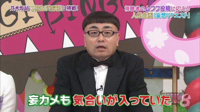 NOGIBINGO8 妄想リクエスト 中元日芽香 渡辺みり愛 星野みなみ (50)