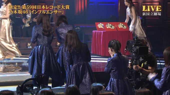30 日本レコード大賞 受賞 乃木坂46 (20)