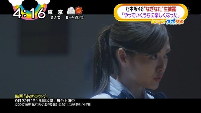 おは4 映画あさひなぐ キャストイベント (10)