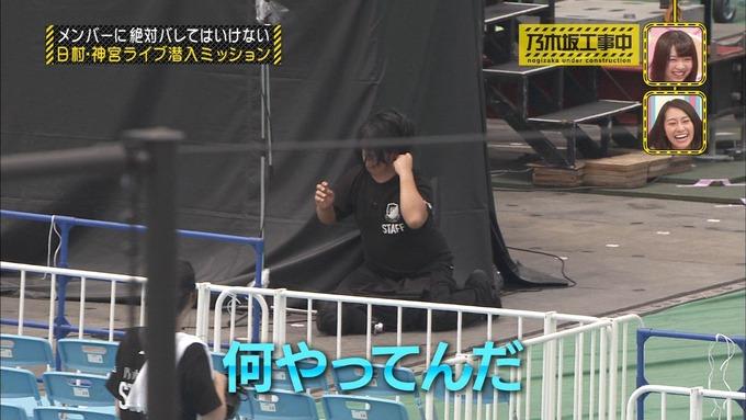乃木坂工事中 日村密着⑥ (126)