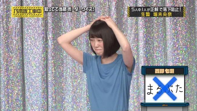 乃木坂工事中 ボーダークイズ⑨ (65)