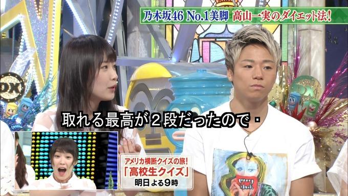 31 ダウンタンDX 高山一実 (35)