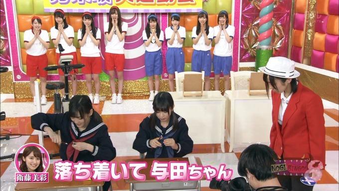 NOGIBINGO8 コスプレ大運動会 山下美月VS与田祐希 (118)